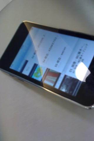 f:id:takigawa401:20100111214146j:image