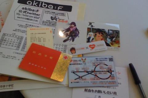 f:id:takigawa401:20100111214521j:image