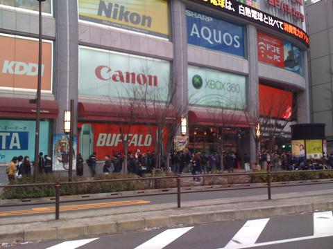 f:id:takigawa401:20100111215018j:image
