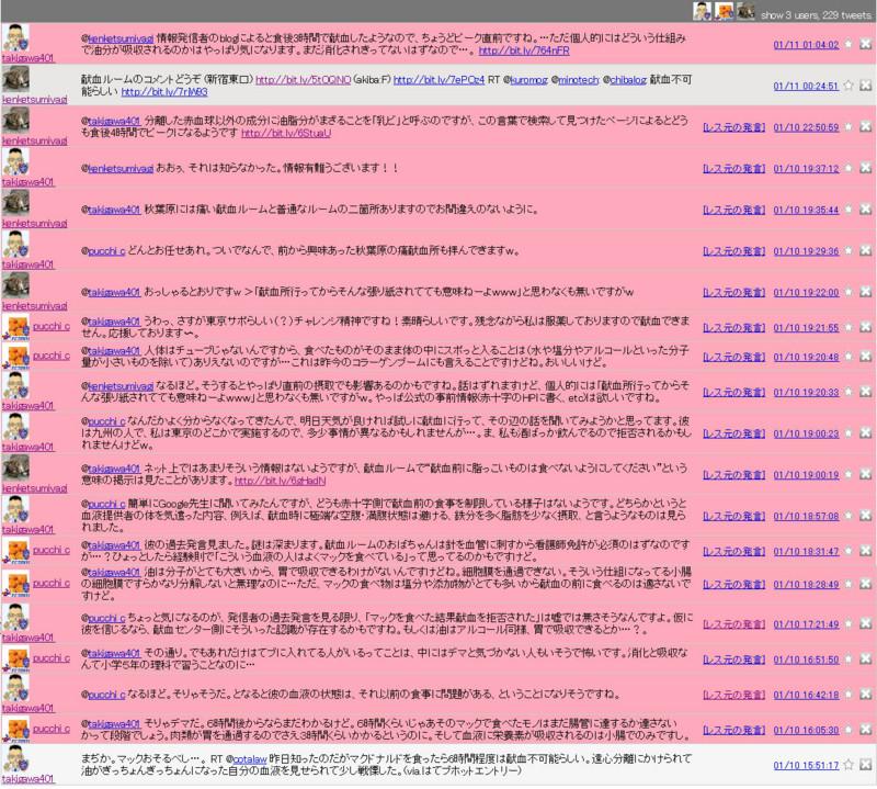 f:id:takigawa401:20100112010441j:image