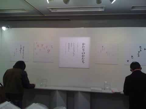 f:id:takigawa401:20100131202846j:image
