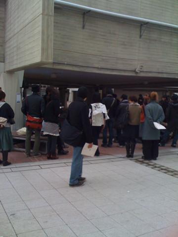 f:id:takigawa401:20100131203445j:image