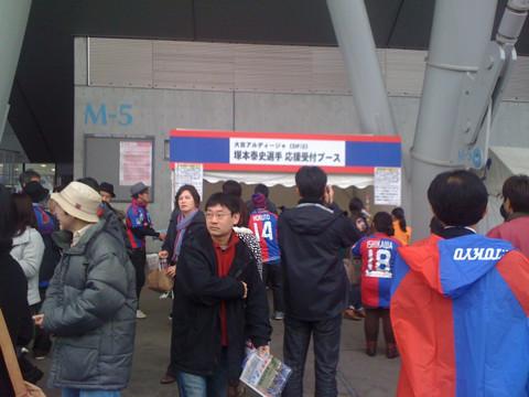 f:id:takigawa401:20100306165328j:image