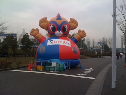 f:id:takigawa401:20100306170144j:image