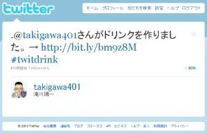 f:id:takigawa401:20100401155407j:image
