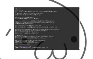 f:id:takigawa401:20100401161811j:image