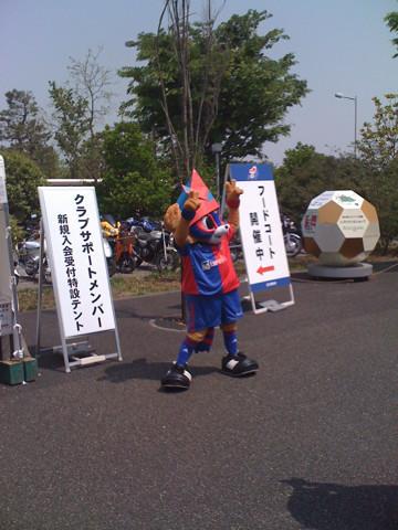 f:id:takigawa401:20100505205906j:image