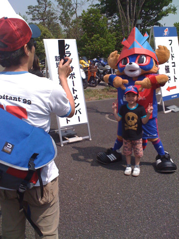 f:id:takigawa401:20100505210019j:image
