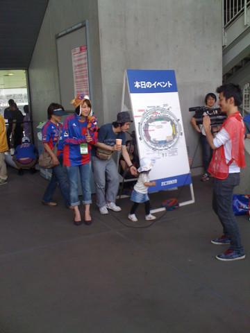 f:id:takigawa401:20100505210223j:image