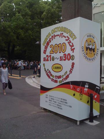 f:id:takigawa401:20100523174252j:image