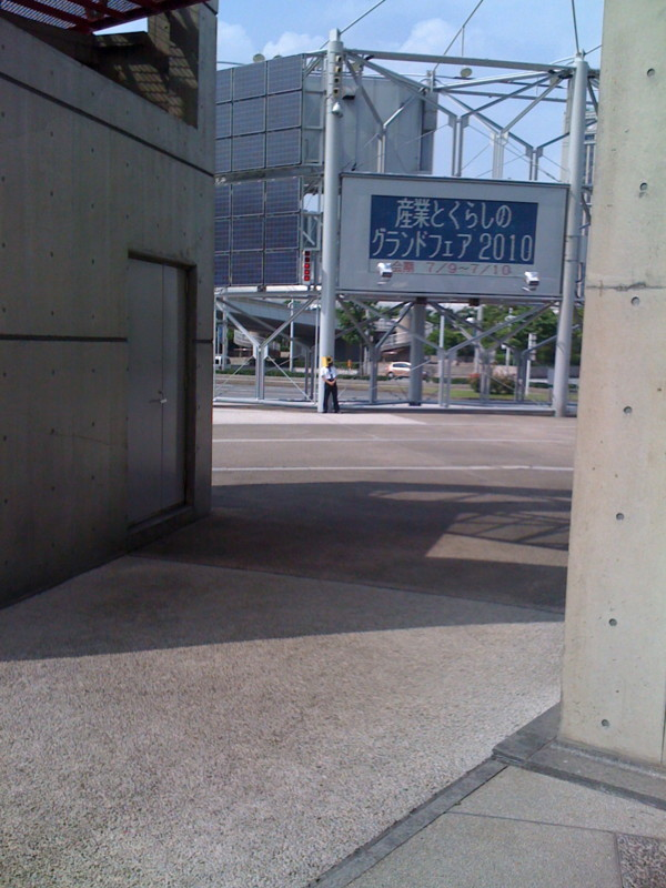 f:id:takigawa401:20100704142535j:image
