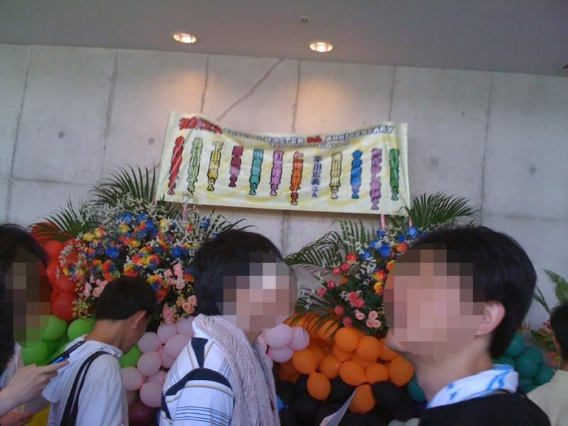 f:id:takigawa401:20100704143839j:image