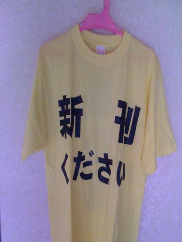 f:id:takigawa401:20100907230847j:image