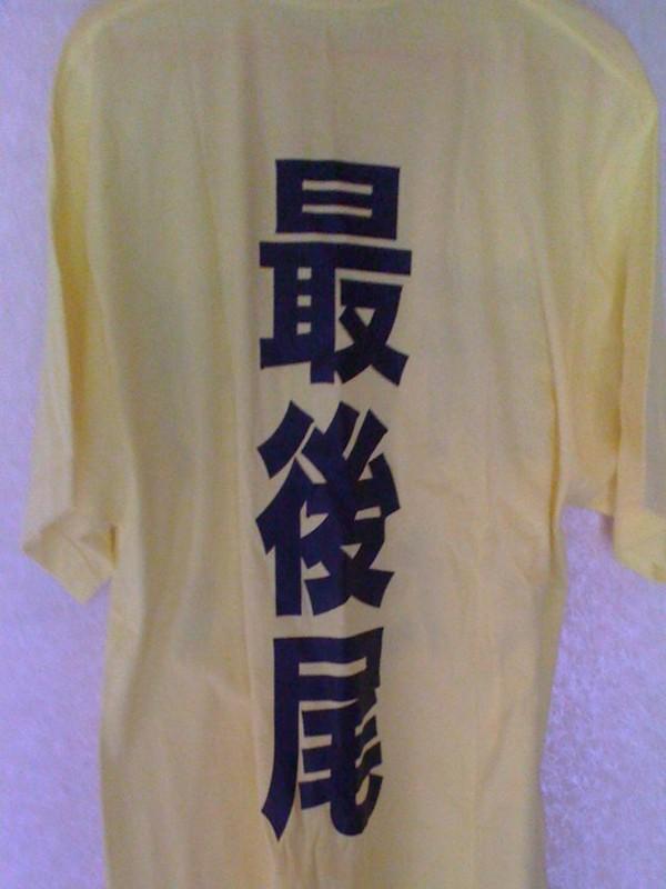 f:id:takigawa401:20100907230920j:image