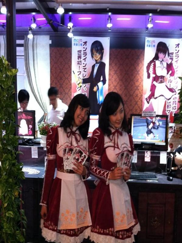 f:id:takigawa401:20100923203509j:image