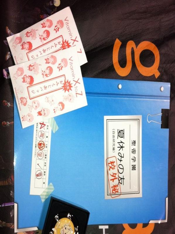 f:id:takigawa401:20100927085759j:image