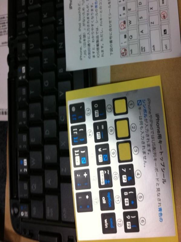 f:id:takigawa401:20101030002944j:image