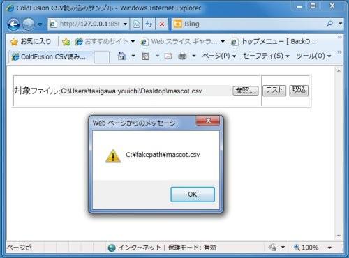f:id:takigawa401:20101104120639j:image