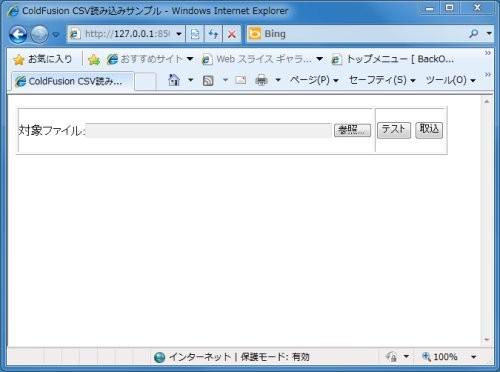 f:id:takigawa401:20101104120640j:image
