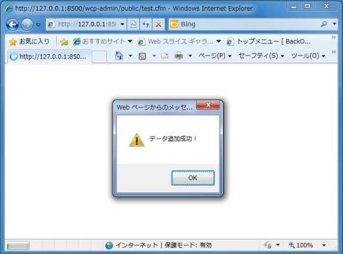f:id:takigawa401:20101104120642j:image
