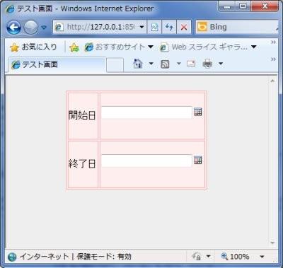 f:id:takigawa401:20101105181154j:image