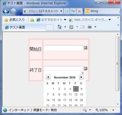 f:id:takigawa401:20101105181155j:image