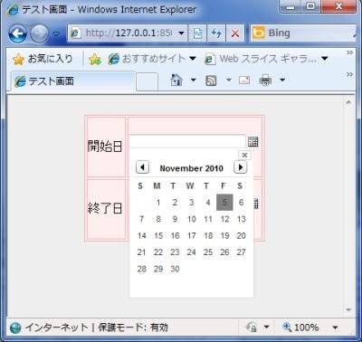 f:id:takigawa401:20101105181156j:image