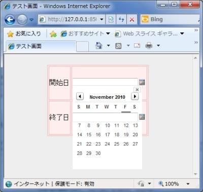 f:id:takigawa401:20101105181157j:image