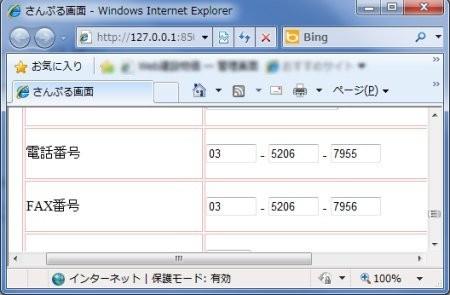 f:id:takigawa401:20101111103555j:image