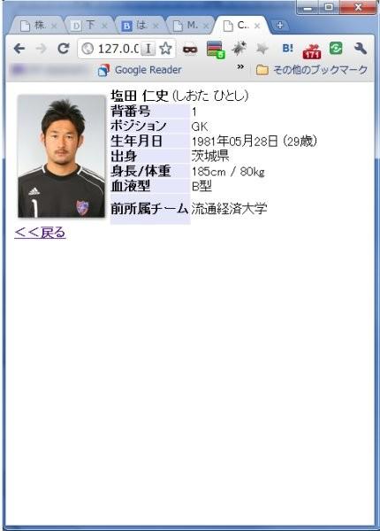 f:id:takigawa401:20101224105804j:image