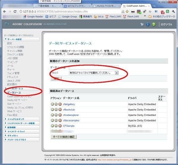 f:id:takigawa401:20101224111706j:image