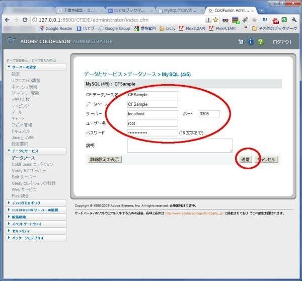 f:id:takigawa401:20101224111707j:image