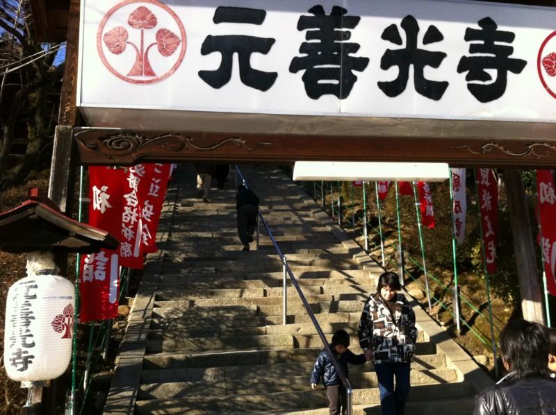 f:id:takigawa401:20110104145322j:image