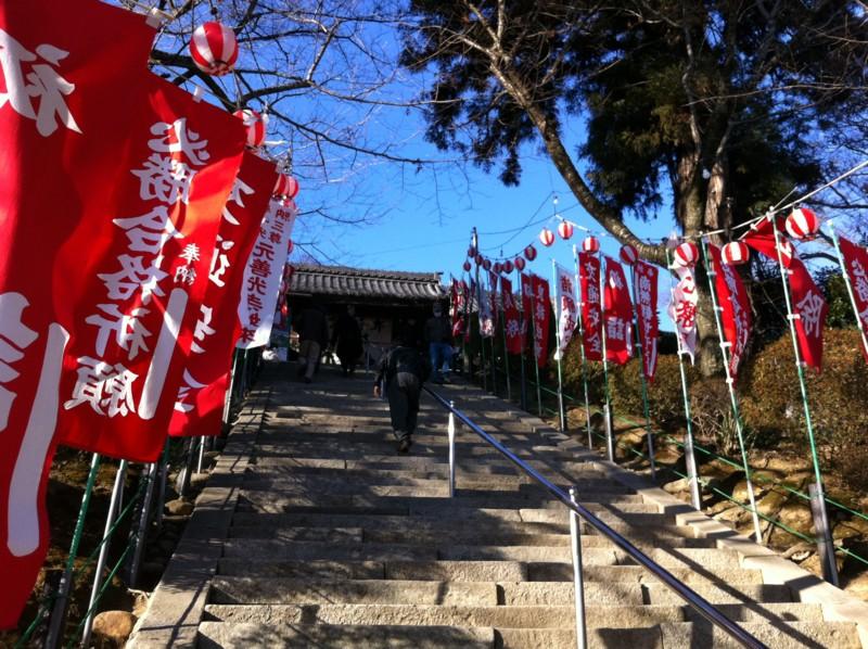 f:id:takigawa401:20110104145327j:image