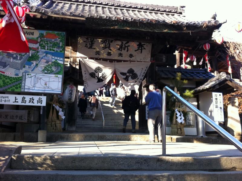 f:id:takigawa401:20110104145348j:image