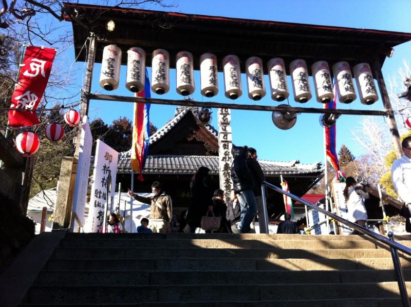 f:id:takigawa401:20110104145406j:image
