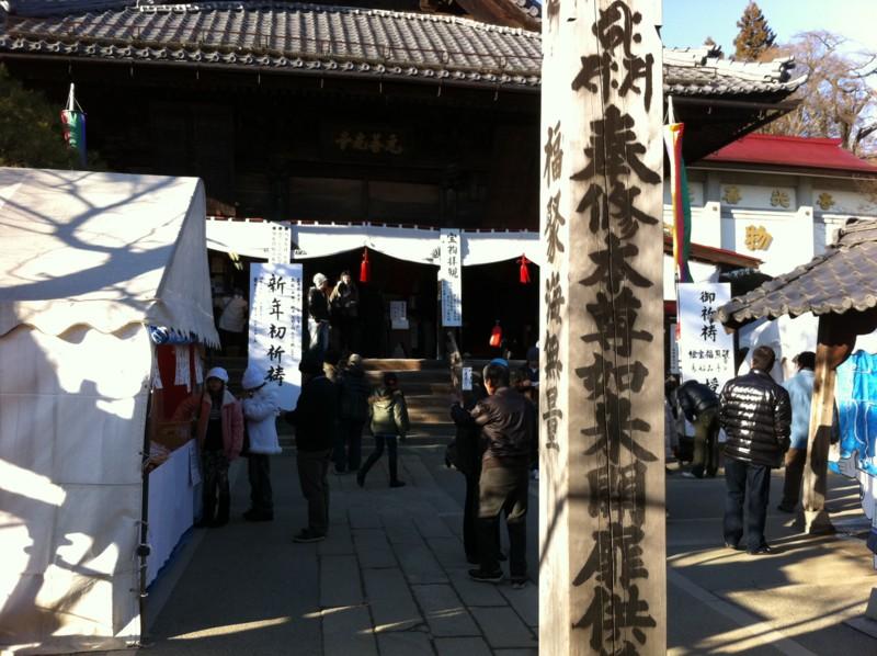 f:id:takigawa401:20110104145420j:image