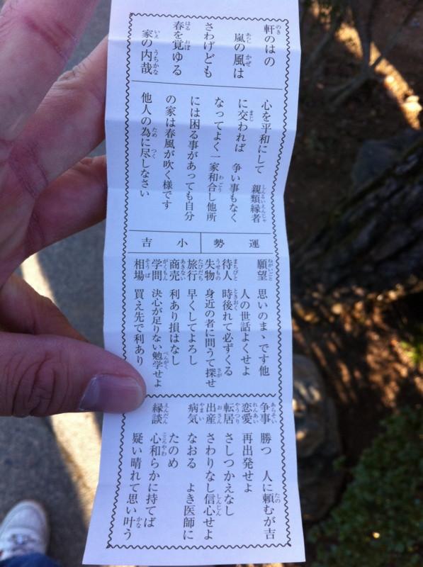 f:id:takigawa401:20110104145708j:image