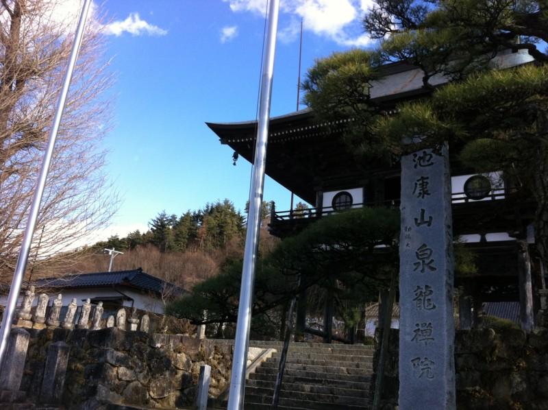 f:id:takigawa401:20110106142217j:image