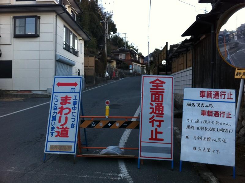 f:id:takigawa401:20110106163655j:image