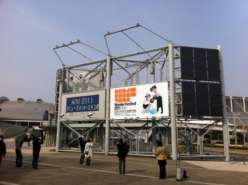 f:id:takigawa401:20110206120643j:image:w640