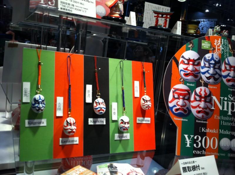 f:id:takigawa401:20110206121102j:image:w640