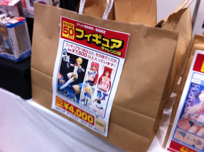 f:id:takigawa401:20110206122304j:image:w640