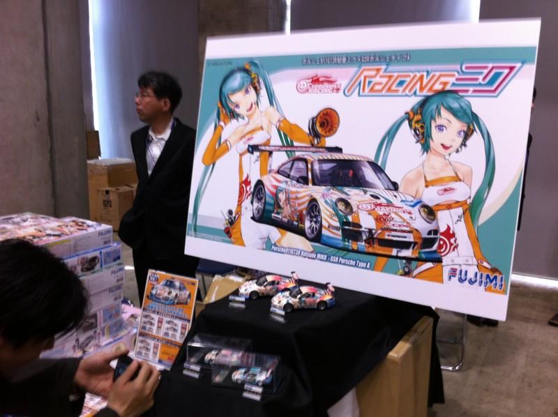 f:id:takigawa401:20110206122538j:image:w640