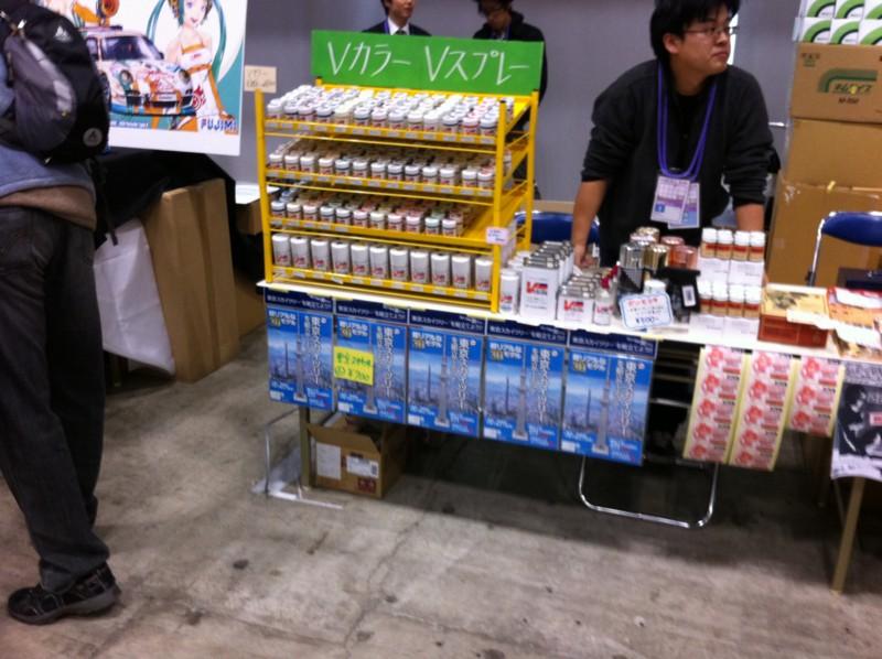 f:id:takigawa401:20110206122548j:image:w640
