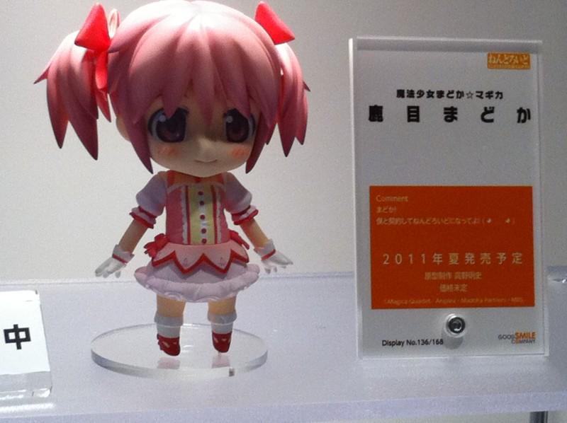 f:id:takigawa401:20110206123353j:image:w640