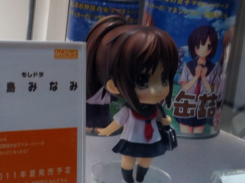f:id:takigawa401:20110206123359j:image:w640
