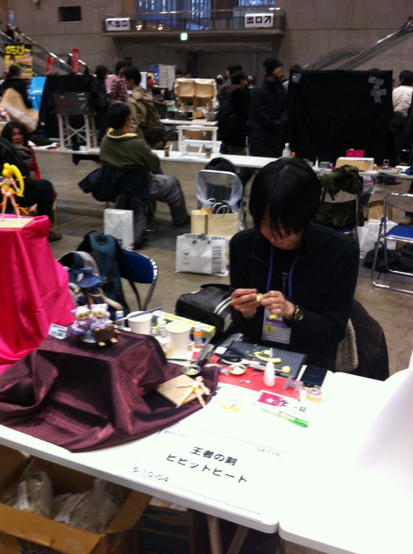 f:id:takigawa401:20110206144633j:image:w640
