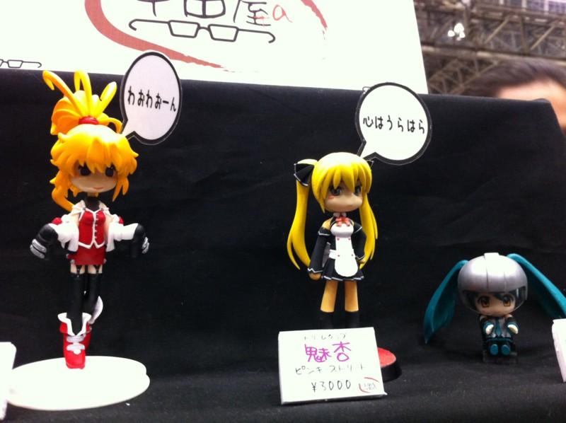 f:id:takigawa401:20110206145031j:image:w640