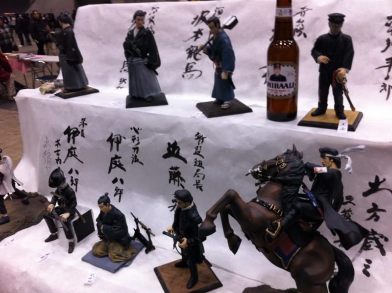 f:id:takigawa401:20110206160832j:image:w640